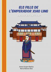 els-fills-de-lemperador-XIAO-LING